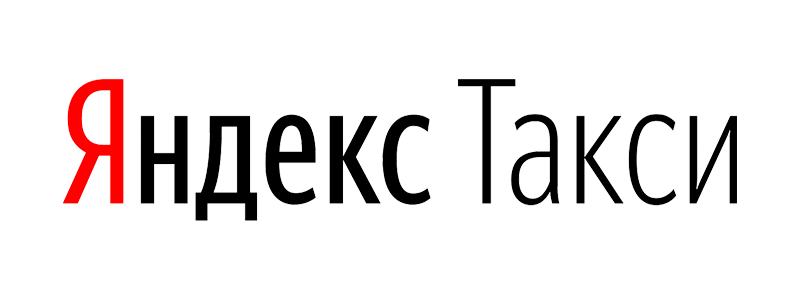 Кэшбэк в Яндекс Такси (для бизнеса)