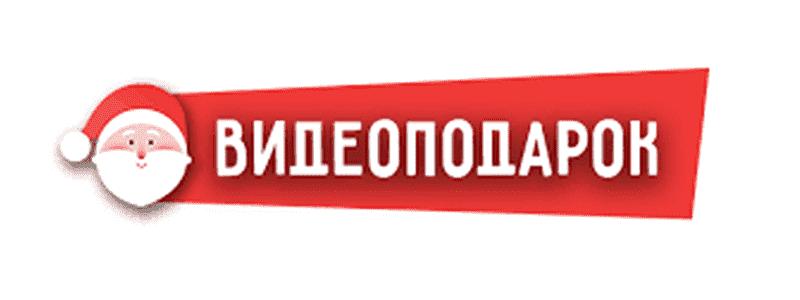 Кэшбэк в Видеоподарок
