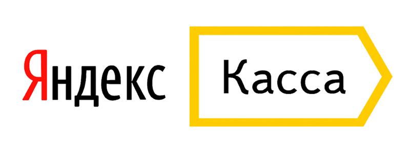 Kassa Yandex Cash Back Up To 192RUB + Coupons & Promo Codes
