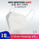 10 шт. N95 маска CE сертификат рот маска для лица пыль анти-инфекция KN95 респираторные маски PM2.5 такой же защитный как KF94 FFP2