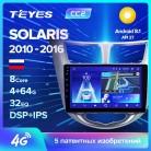 18408.04 руб. |TEYES Штатное головное устройство не 2 din GPS Android для Новый Hyundai Solaris 1 2 2017 2012 автомагнитола  хендай солярис android магнитола мультимедийное устройство 2 din android solaris 2 солярис хендай магнитола-in Мультимедийные плееры для автомобиля from Автомобили и мотоциклы on Aliexpress.com | Alibaba Group