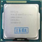 6132.55 руб. |Процессор Intel Xeon E3 1270 V2 E3 1270 V2 четырехъядерный процессор LGA1155 Desktop Процессор-in ЦП from Компьютер и офис on Aliexpress.com | Alibaba Group