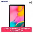 Планшет Samsung Galaxy Tab A 10.1 (2019), 32 ГБ-in Планшеты from Компьютеры и офисная техника on AliExpress