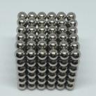 2714.39 руб. |216 шт./лот D7MM D8MM серебристый NdFeB N35 постоянный магнит Магнитная Buck купить на AliExpress
