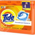 Капсулы для стирки Tide Go Pods Альпийская свежесть 15шт