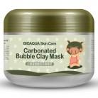 280.63 руб. 14% СКИДКА|BIOAQUA Kawaii черная поросенок газированная пузырьковая глина маска зимняя Глубокая очистка увлажняющий уход за кожей-in Средства для ухода и маски from Красота и здоровье on Aliexpress.com | Alibaba Group