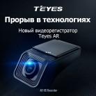 3879.62 руб. |TEYES X5 Видеорегистратор для автомобилей регистратор Full HD 1080P для автомобиля dvd плеер навигации USB подключение управление просмотр через магнитолу-in Видеорегистратор from Автомобили и мотоциклы on Aliexpress.com | Alibaba Group