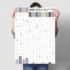 146.64руб. 36% СКИДКА|JIANWU 1 шт., план 2019, 2020, 365 дней, настенный бумажный календарь, ежедневник, заметки, очень большой, для обучения, чтобы сделать список, kawaii, школьные принадлежности-in Календарь from Офисные и школьные принадлежности on AliExpress