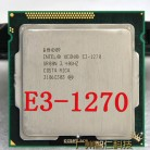457.25 руб. |Intel Xeon e3 1270 E3 1270 E3 1270 3,4 ГГц LGA1155 8 МБ 4 ядра Процессор процессор E3 1270 SR00N Бесплатная доставка-in ЦП from Компьютер и офис on Aliexpress.com | Alibaba Group