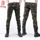 2162.69 руб. 5% СКИДКА|Fashion Camo Casual Military male trouser 2016 Thin Camouflage Men's Slim Spring Summer Combat Tactical Army Skinny Pencil Pant купить на AliExpress