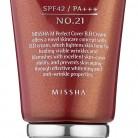BB крем с идеальным покрытием - Missha Perfect Cover BB Cream SPF42/PA++: купить по лучшей цене в Украине - MAKEUP