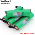 100% New Brand 18650 2500mAh Rechargeable battery 3.6V INR18650 25R M 20A discharge + DIY Nickel