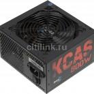 Блок питания AEROCOOL KCAS-800W,  черный