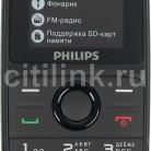 Купить Мобильный телефон PHILIPS Xenium E109,  черный в интернет-магазине СИТИЛИНК, цена на Мобильный телефон PHILIPS Xenium E109,  черный (1137251) - Москва
