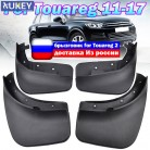 US $31.95 |Set Mud Flaps For VW Touareg 2 Mk2 2011 2017 Mudflaps Splash Guards Front Rear Mud Flap Mudguards 2012 2013 2014 2015 2016 7P5-in Mudguards from Automobiles & Motorcycles on Aliexpress.com | Alibaba Group