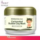Bioaqua уход за кожей сна отбеливающая маска для ухода гидратации наклейки Очищение угрей remover косметика маски для лица против старения купить на AliExpress