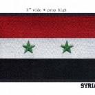 150.0 руб. 25% СКИДКА|Сирии вышивной флаг патч 3