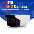 1241.56 руб. |YUNSYE Новая супер AHD камера HD 1.0MP 2.0MP 4MP 5MP наблюдения открытый закрытый водостойкий массив Инфракрасная система безопасности-in Камеры видеонаблюдения from Безопасность и защита on Aliexpress.com | Alibaba Group
