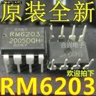 Бесплатная Доставка 10 шт./лот RM6203 CR6203 управления питанием p DIP CI DIP8 новый оригинальный купить на AliExpress