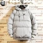 2420.43 руб. |2018 японский оригинальный новый большой размер свободный длинный рукав зимняя куртка s Мужская Мода Тренд сплошной цвет пуловер зимняя куртка мужская купить на AliExpress