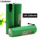 Liitokala New Original 18650 2500mAh battery INR1865025R 3.6V discharge 20A dedicated Power battery + DIY Nickel sheet