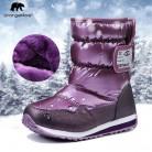 1199.08 руб. 32% СКИДКА| 30 градусов России зимние теплые детские ботинки, мода Водонепроницаемый детская обувь, девушки парни сапоги идеально подходит для детей аксессуары бутсы купить на AliExpress