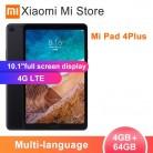18275.31 руб. 20% СКИДКА|Многоязычная Xiaomi mi Pad 4 Plus 64 Гб/128 ГБ Планшеты 4 Snapdragon 660 AIE 8620 mAh 10,1 ''16:10 1920x1200 экран 13MP mi Pad 4-in Планшеты from Компьютер и офис on Aliexpress.com | Alibaba Group