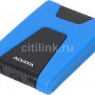 Ответы на вопросы о товаре внешний жесткий диск A-DATA DashDrive Durable HD650, синий (499533) в интернет-магазине СИТИЛИНК - Москва