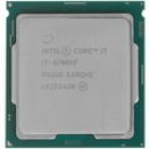 Купить Процессор Intel Core i7-9700KF OEM в интернет магазине DNS. Характеристики, цена Intel Core i7-9700KF | 1392275