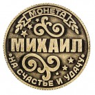 195.59 руб. |Монета на подложке