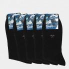Носки из хлопка (комплект из 5 пар) чёрный (nero) (A2-2 (комплект из 5 пар)) по цене 550 руб. – фото, отзывы   Пижама Пати