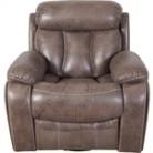 Кресло/реклайнер механическое Экодизайн Азалия, нубук дублин 588-2, с качением, вращением, стопором: купить недорого в интернет-магазине, низкие цены