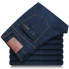 1019.81 руб. |Горячая новинка 2018 года Мужские джинсы Модная брендовая одежда мужские синие брюки тренд мужские Высокое качество повседневные штаны размер 28 38-in Джинсы from Мужская одежда on Aliexpress.com | Alibaba Group