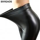BIVIGAOS модные женские брюки из искусственной кожи с высокой эластичной резинкой на талии леггинсы не трещины тонкие кожаные леггинсы узкие флисовые брюки женские купить на AliExpress