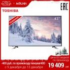 Телевизор 43 дюйма ТВ TOSHIBA  43U5865 4K UHD SmartTV-in Телевизоры SmartTV from Бытовая электроника on AliExpress