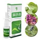 100% натуральные травы ринит спрей синусит носовые скопления зудящий аллергический нос медицинский уход