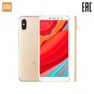 Смартфон Xiaomi Redmi S2 64 ГБ. Официальная гарантия 1 год, Доставка от 2 дней.-in Мобильные телефоны from Телефоны и телекоммуникации on Aliexpress.com | Alibaba Group