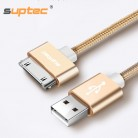 US $1.32 44% OFF|SUPTEC USB Cable for iPhone 4 s 4s 3GS iPad 2 3 iPod Nano touch Fast Charging 30 Pin Original Charge Adapter Charger Data Cable-in Mobile Phone Cables from Cellphones & Telecommunications on Aliexpress.com | Alibaba Group