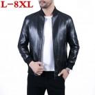 7639.66 руб. 5% СКИДКА|Большие размеры Повседневная Кожаные куртки Для мужчин с длинным рукавом зимние толстые Pocket Bomber верхняя одежда прямого кроя Лидер продаж на молнии брендовая одежда купить на AliExpress
