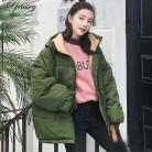 1297.52руб. 30% СКИДКА|Новинка 2019 года; модная однотонная хлопковая стеганая куртка на молнии; большие размеры; теплая зимняя женская куртка с капюшоном; Q17-in Парки from Женская одежда on AliExpress - 11.11_Double 11_Singles' Day