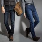 1567.98 руб. 55% СКИДКА|2019 новые мужские теплые джинсы высокого качества Известные брендовые осенние зимние джинсы теплые флокированные теплые мягкие мужские джинсы-in Джинсы from Мужская одежда on Aliexpress.com | Alibaba Group