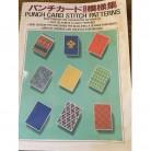 Новый брат вязальная машина DIY свитер объем Punchcard узор книга купить на AliExpress