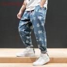 1452.9руб. 40% СКИДКА|KUANGNAN, мужские джинсовые штаны с принтом китайского персонажа, Японская уличная одежда для бега, Мужские штаны в стиле хип хоп, Мужские штаны 2019-in Шаровары from Мужская одежда on AliExpress - 11.11_Double 11_Singles' Day