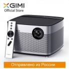 44709.37руб. |XGIMI H1 умный проектор DLP 900 ANSI люмен 3 Гб оперативной памяти, 16 Гб встроенной памяти, 1080 p светодиодный 300