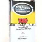 Ultimax 138-4716U4 — HPX5013, 41G4651, 41C4651
