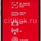 Купить Смартфон PRESTIGIO Muze F5 LTE 16Gb,  золотистый в интернет-магазине СИТИЛИНК, цена на Смартфон PRESTIGIO Muze F5 LTE 16Gb,  золотистый (1187886) - Москва