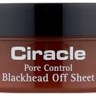 Купить Ciracle Салфетки для удаления черных точек Pore Control Blackhead Off Sheet, 30 шт. по низкой цене с доставкой из маркетплейса Беру