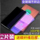 487.24 руб. |Bonaier Новое поступление Полный Клей закаленное стекло для Xiaomi Redmi Note 5 Note5 pro защита экрана Защитная пленка + бесплатные подарки купить на AliExpress