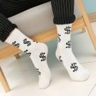 123.6 руб. 33% СКИДКА|Модные весенне осенние мужские носки символ доллара с принтом удобные дышащие впитывающие пот противоскользящие мужские носки средней длины XRQ88-in Мужские носки from Нижнее белье и пижамы on Aliexpress.com | Alibaba Group