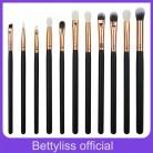 202.69 руб. 41% СКИДКА|Bettyliss 12 шт. кисточки для нанесения теней набор Pro pinceaux maquillage кисть для бровей Кисть для смешивания макияж кисти мягкие синтетические волосы купить на AliExpress